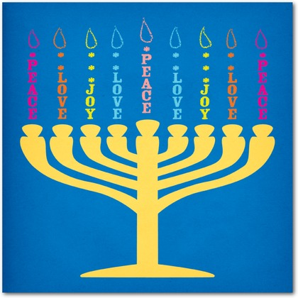 Tiny Prints: 5 FREE Hanukkah Cards with FREE Shipping! (Ends ...