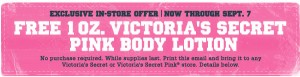 pink-lotion-coupon